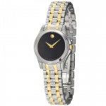 Movado Women Corporate Exclusive МОДЕЛЬ 0605976
